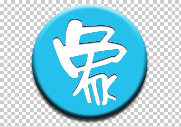 Xiangqi Checkers FREE Chess Backgammon Logo, Chinese chess.