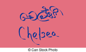 Chelsea Clipart and Stock Illustrations. 74 Chelsea vector EPS.