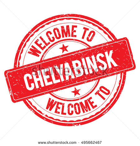 Chelyabinsk Stock Photos, Royalty.