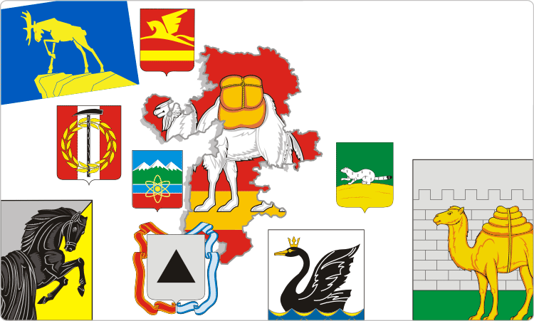 Russian regions. Heraldry of Chelyabinsk oblast.
