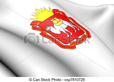 Stock Illustration of Chelyabinsk Oblast coat of arms, Russia.