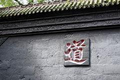 Chengdu Stock Illustrations.