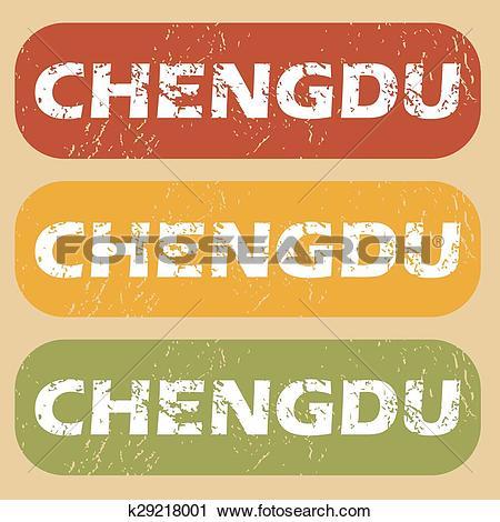 Clipart of Vintage Chengdu stamp set k29218001.