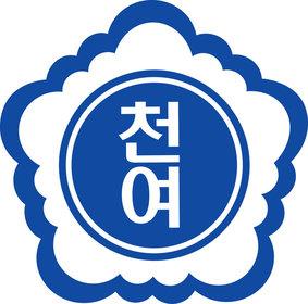 Cheonan, South Korea > Worldwide travel guide.