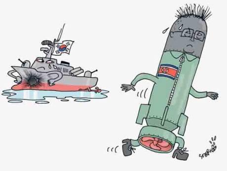 Sinking of the Cheonan.
