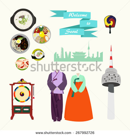 Korean Traditional Stock Photos, Royalty.