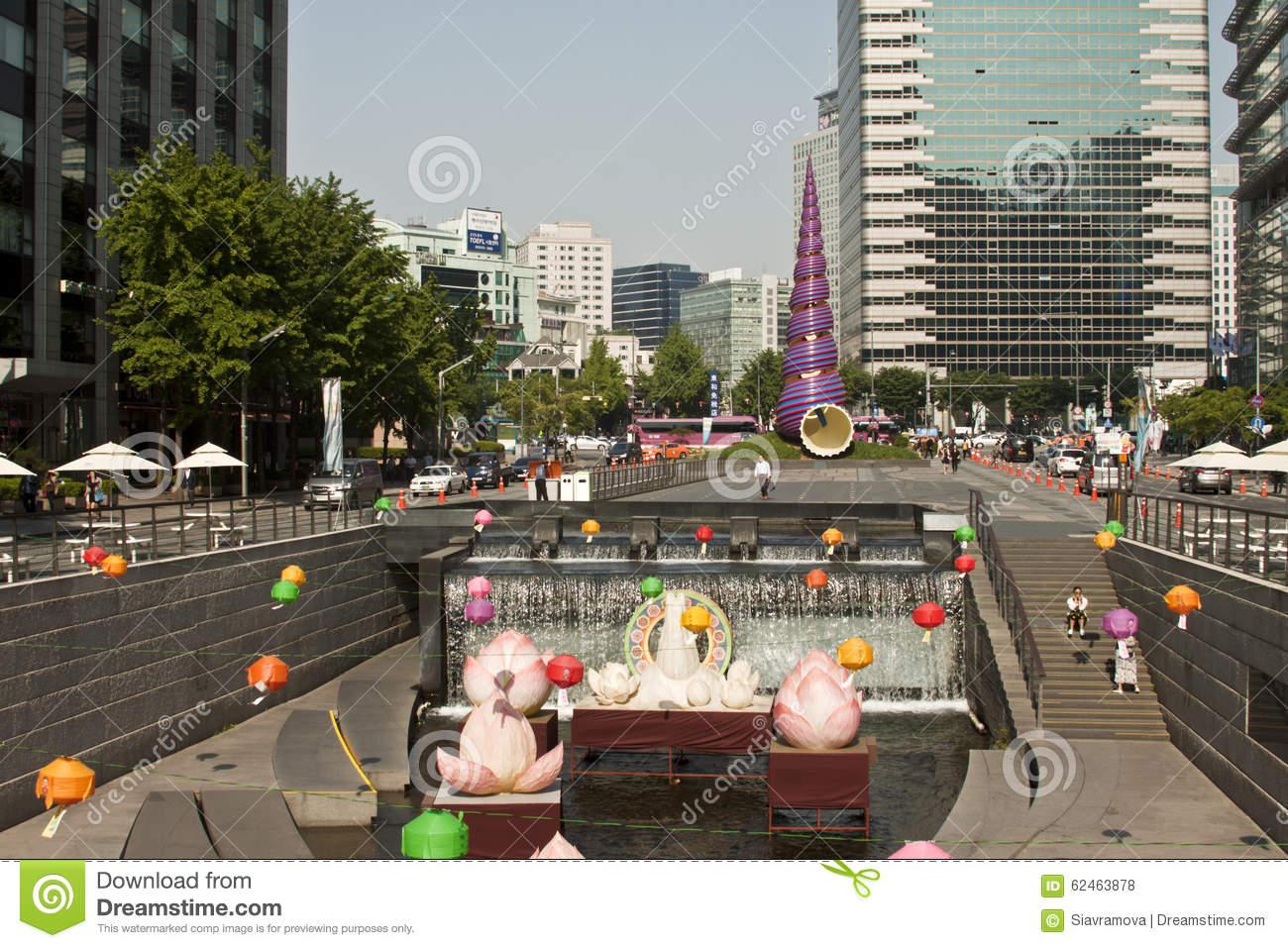 Cheonggyecheon Stream Editorial Stock Photo.