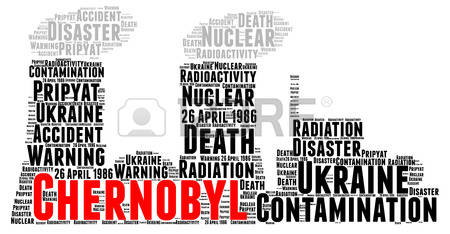 Chernobyl Stock Vector Illustration And Royalty Free Chernobyl Clipart.