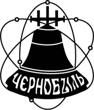 Chernobyl Disaster Clip Art Download 26 clip arts (Page 1.