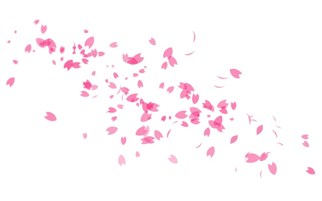 Minimalistic Pink Sakura Petals Wallpaper by pinkykei.