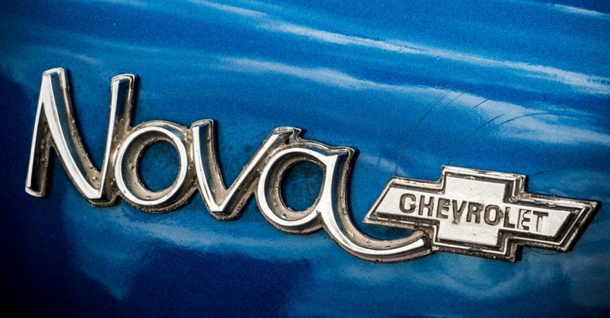 Did the Chevrolet Nova Fail to Sell in Spanish.