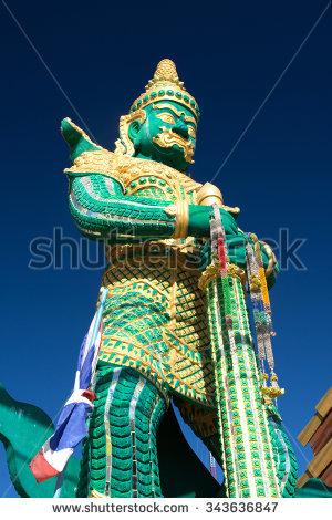 Chiang Khong Stock Photos, Royalty.