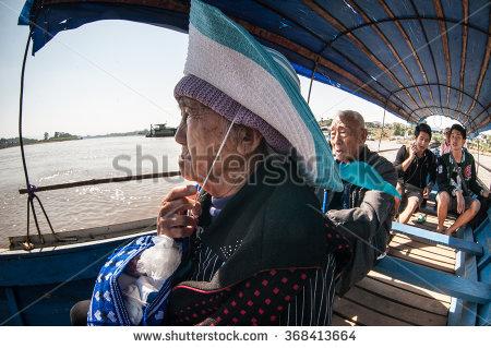 """""""chiang Khong"""" Stock Photos, Royalty."""