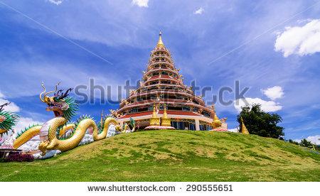 Chiang Rai Stock Photos, Royalty.