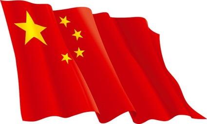 China clip art free.