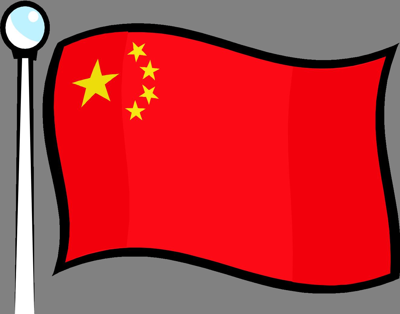 Animated china clipart.