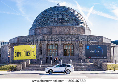 Planetarium Stock Images, Royalty.