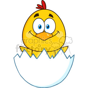 royalty free rf clipart illustration happy yellow chick cartoon character  hatching from an egg vector illustration isolated on white . Royalty.