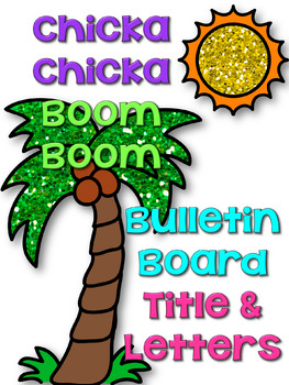 Chicka Chicka Boom Boom Decorations Worksheets & Teaching Resources.