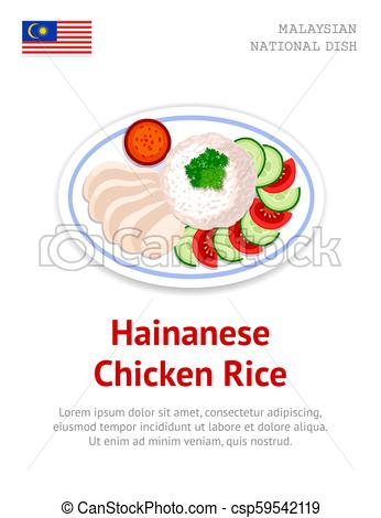 Hainanese Chicken Rice. Traditional malaysian dish..