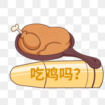 Chicken Bone Png, Vector, PSD, and Clipart With Transparent.