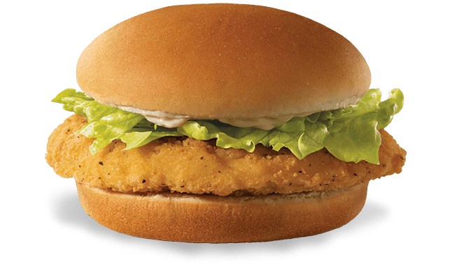 Burger Patty Clipart.