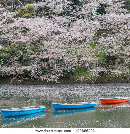 "japanese Rowboat"" Stock Photos, Royalty."