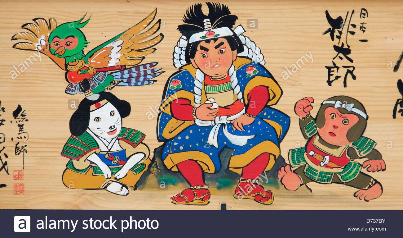 Painting of famous Japanese character, Child of Peach, Japan Stock.