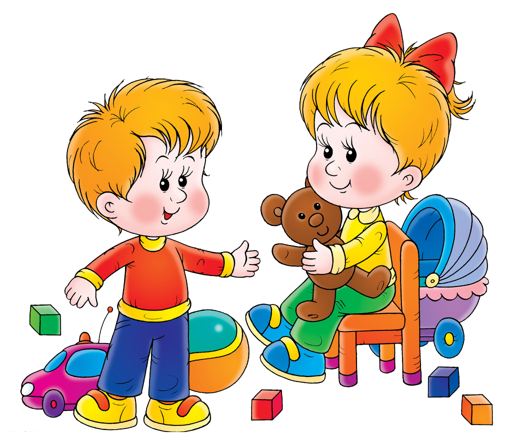 Kids Sharing Toys Png & Free Kids Sharing Toys.png.