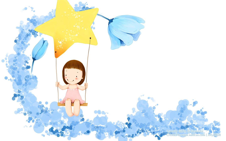 Children's illustrations : Children's Day Art Illustrations.