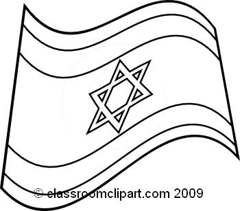 Israel Flag Clipart Bw.