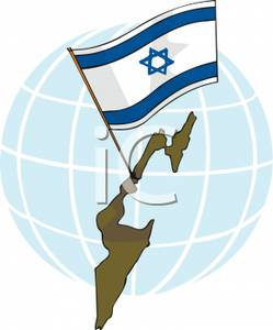 Children Israel Flag Clipart.