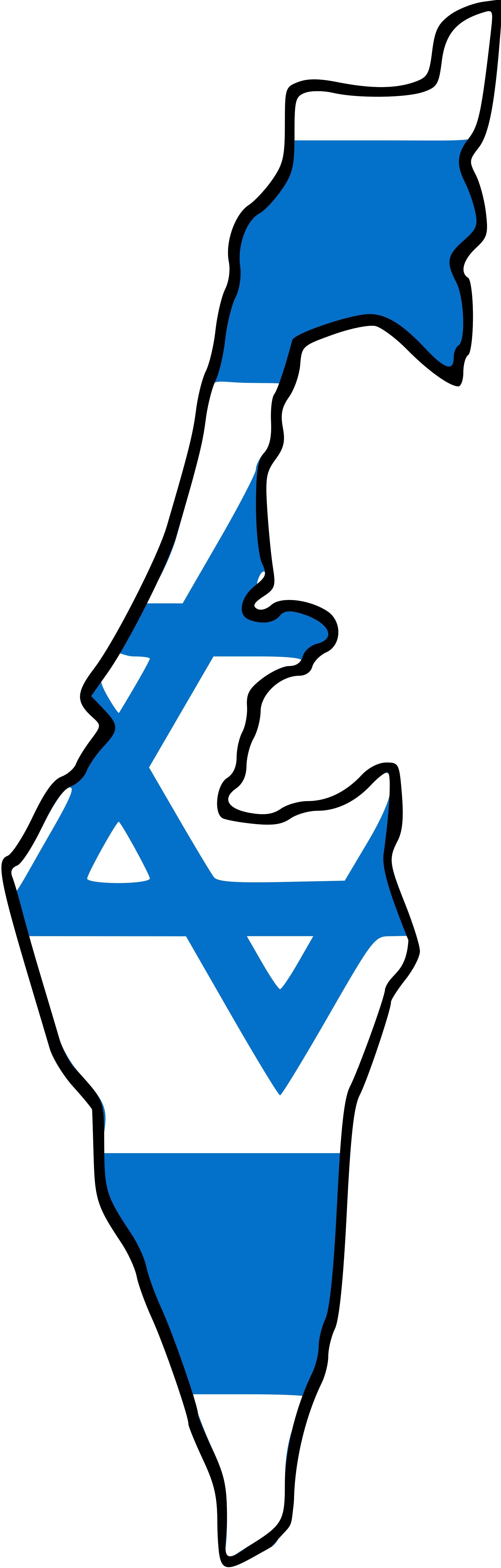 Israel Flag Hd Clipart.