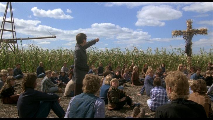 Children of the Corn Blu.