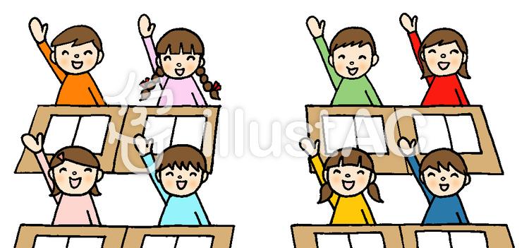 Children raising hands line Black.