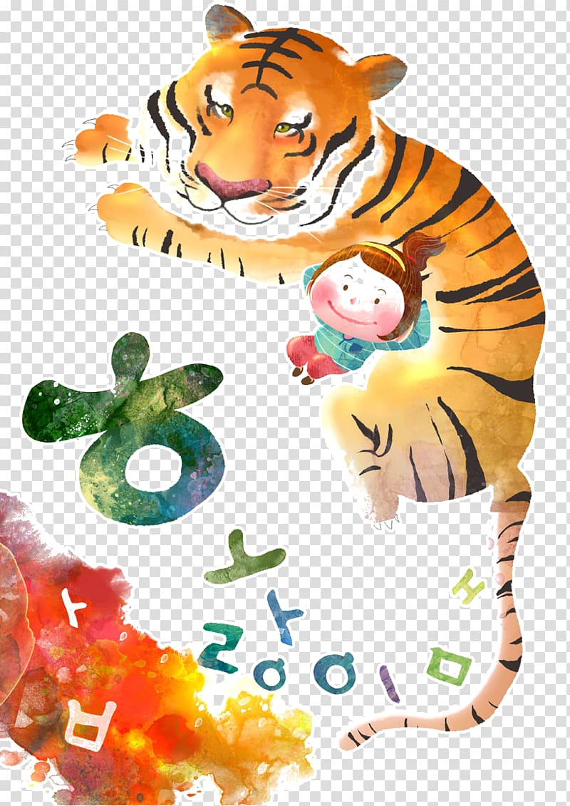 Tiger Cartoon Comics Illustration, Tiger sleep in children.