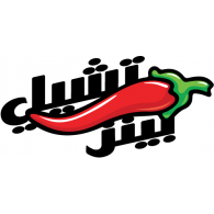 Chilli Beans Logo Vector (.AI) Free Download.
