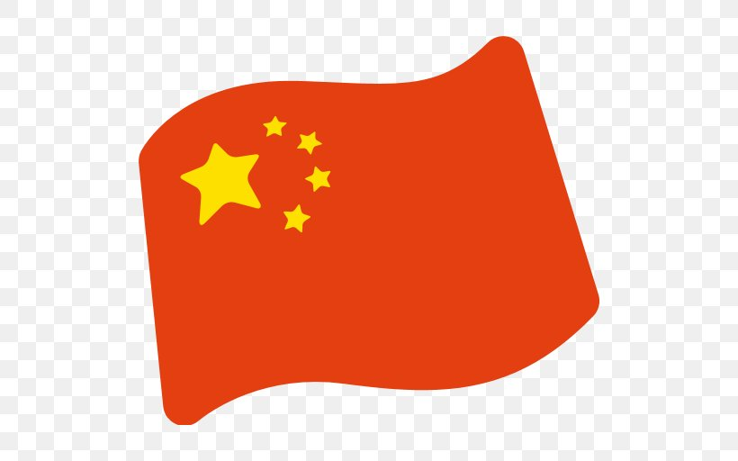 Emoji Text Messaging SMS Flag Of China Clip Art, PNG.