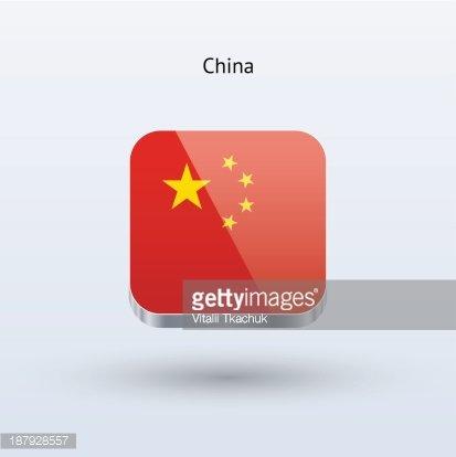 China Flag Icon Clipart Image.