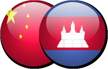 Pacific Sentinel: News Story: China's aid to Cambodia is not.