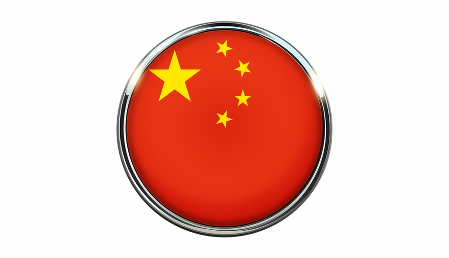 China Flag Asia Red Country Nation Patriotism Circle.