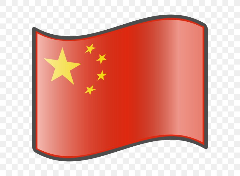 Flag Of China Clip Art, PNG, 600x600px, China, Chinese.