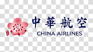 China Airlines transparent background PNG cliparts free.