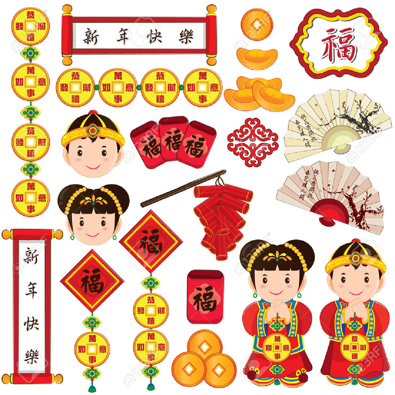 Chinese New Year Elements Clip Art Set Royalty Free Cliparts.