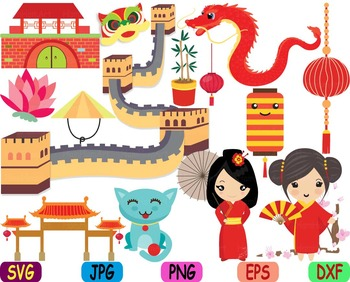 Kawaii Chinese Japanese Asian china clipart svg zodiac food props Dolls  Toys 88s.