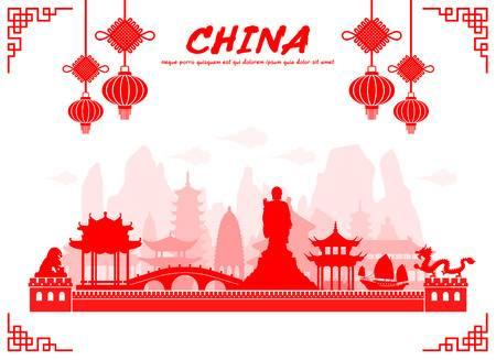 178,637 China Stock Vector Illustration And Royalty Free China Clipart.