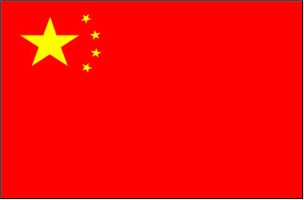 Flag of china clipart.