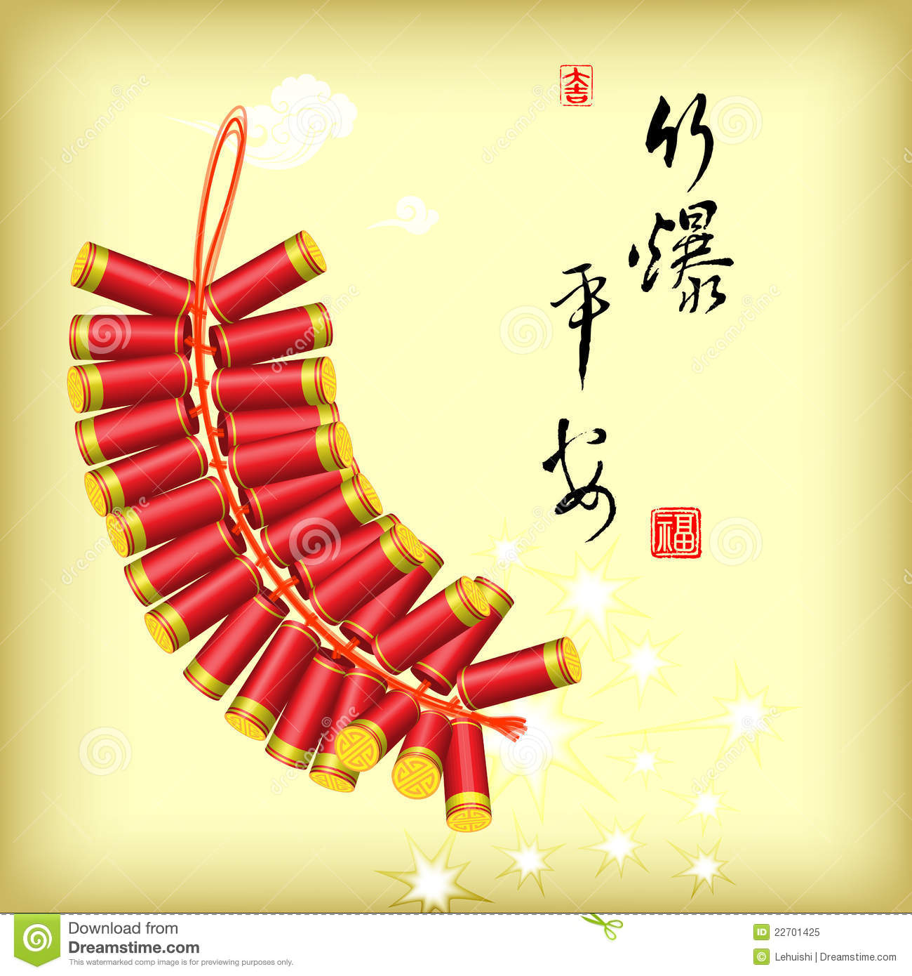 Chinese New Year Greeting Banner Stock Image.