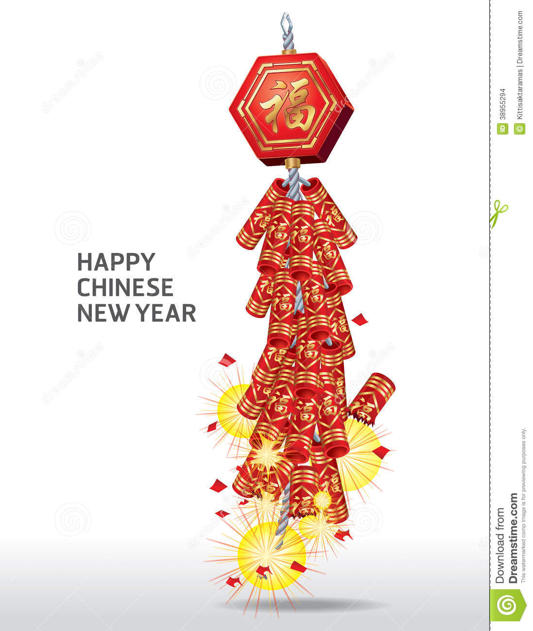 Fire Cracker Chinese New Year. Stock Vector.