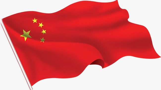 Chinese Flag PNG, Clipart, China, Chinese Clipart, Flag, Flag.